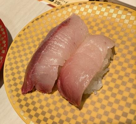 魚べい八尾光町店のハマチ