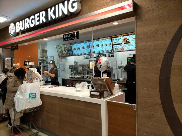 バーガーキング リノアス八尾店